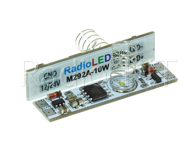 Сенсорный диммер для профиля I= 3A, пружина=10мм, белый светодиод M292A-10(White)