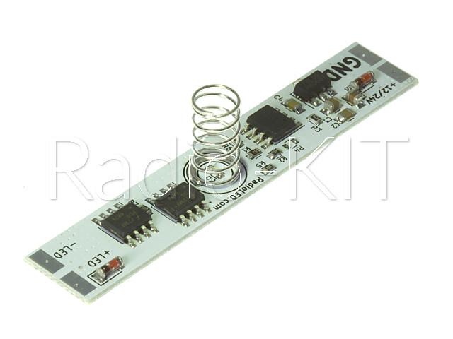 Сенсорный диммер для профиля I=10A, пружина=10мм, белый светодиод M295-10(White)