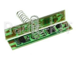 Сенсорный димер для профиля с памятью M296-10mm5A20