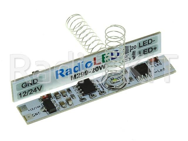 Сенсорный диммер для профиля I= 5A, пружина=20мм, белый светодиод M299-20(White)