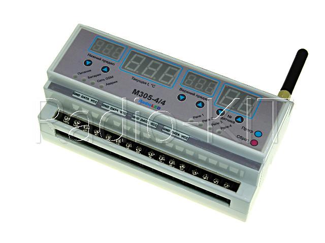 Терморегулятор цифровой AC220V с GSM оповещением многоканальный M305-4/4