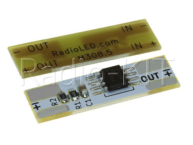 Модуль плавного включения светодиодной ленты 5А 12/24В на клейкой основе M308S-5