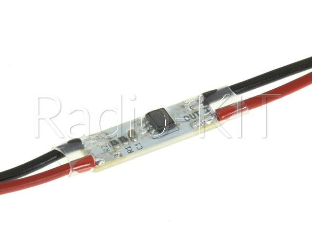 Модуль плавного включения светодиодной ленты  5А 12/24В с проводами M308W-5