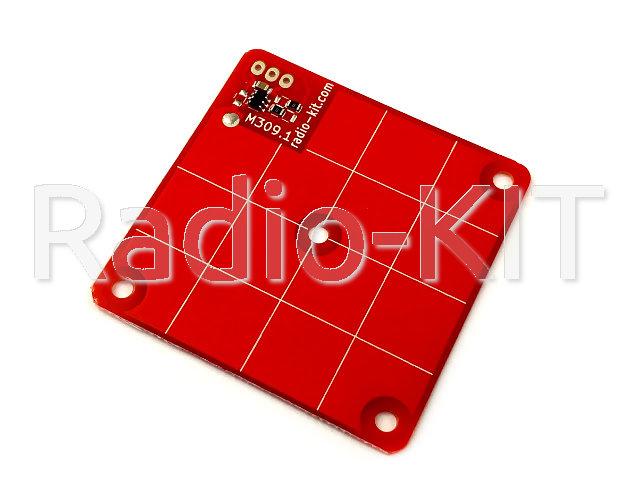 Сенсорная панель для Ардуино M309.1 TouchPad  Модуль