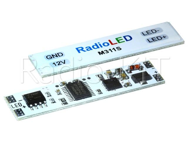 Оптический датчик для профиля с толстым молочным рассеивателем I=5A, M311S