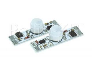 PIR сенсор для профиля I=5A, M320.2 с плавным включением