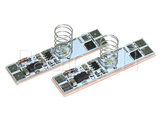 Сенсорный выключатель для профиля I=10А, пружина 10мм, M356(White)