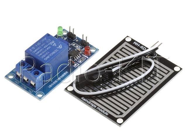 Регулятор влажности аналоговый DC12V 2 модуля(сенсорный и релейный)