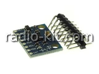 Датчик акселерометр и гироскоп для Ардуино MPU-6050 Модуль
