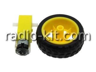 Двигатель постоянного тока с редуктором и колесом, сервопривод Ф=65мм