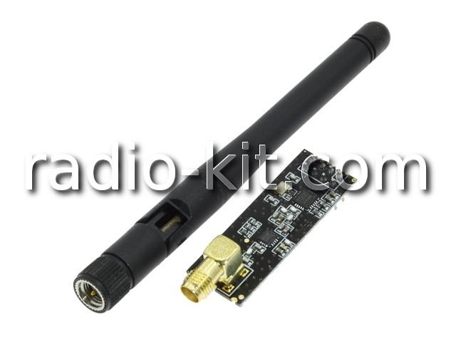 Радиомодуль NRF24L01+PA+LNA с антеной Модуль