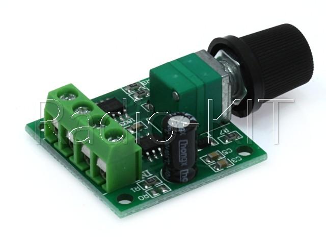 Регулятор PWM 0.02KW вращения двигателя постоянного тока PWMDC2 Модуль