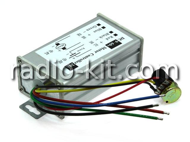Регулятор PWM 1.2KW вращения двигателя постоянного тока в корпусе PWMDC20 Модуль