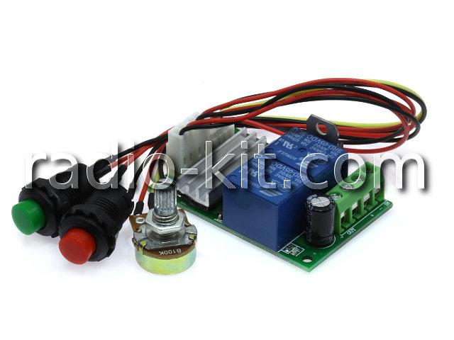 Регулятор PWM 0.05KW вращения двигателя постоянного тока с реверсом PWMDC3Rev Модуль
