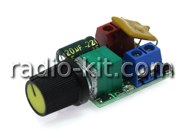 Регулятор PWM 0.09KW вращения двигателя постоянного тока PWMDC5 Модуль