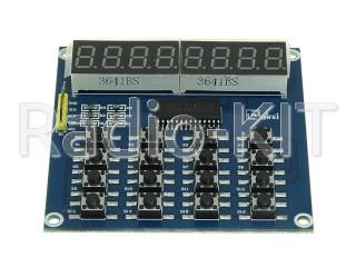 Панель управления и индикации QYF-TM1638 с кнопочным интерфейсом для Ардуино Модуль