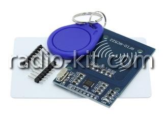 RFID комплект с картой и брелком доступа RC-522 Модуль