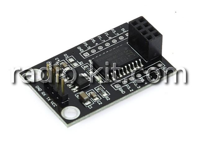 Интерфейс управления радиомодулей NRF24L01 на микросхеме STC15L204 для Ардуино Модуль