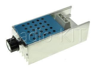 Регулятор мощности AC 220V10kW в корпусе с ручкой ACMC100-1 Модуль