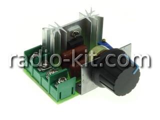 Регулятор мощности AC 220V 2kW с радиатором Модуль