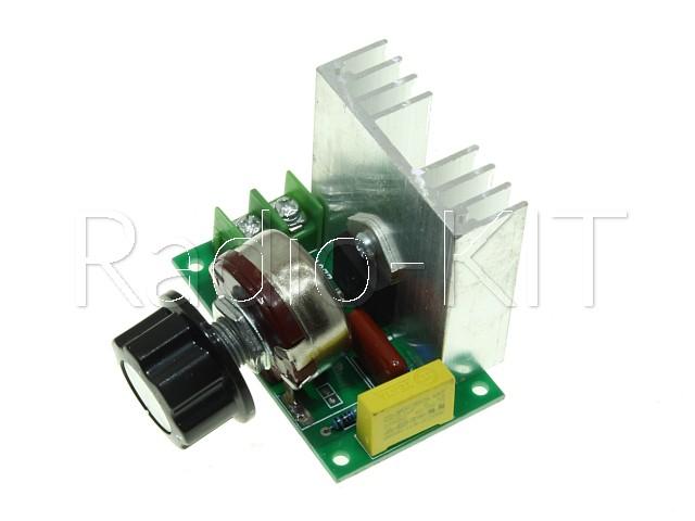 Регулятор мощности AC 220V 4kW без корпуса с ручкой Модуль