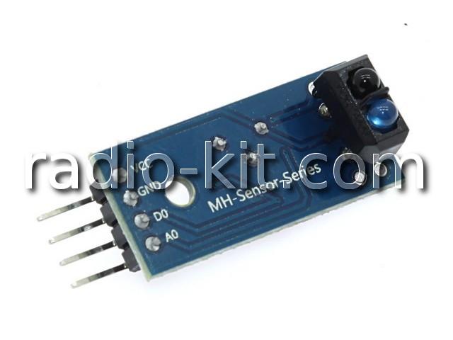 Датчик оптоэлектронный отражающий(датчик линии) для Ардуино на TCRT5000(поперек оси платы) Модуль