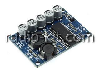 УНЧ 1х35Вт на TDA8932  Модуль