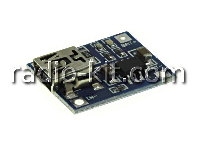 Плата зарядки Li-Ion аккумуляторов с USBmini на TP4056 Модуль
