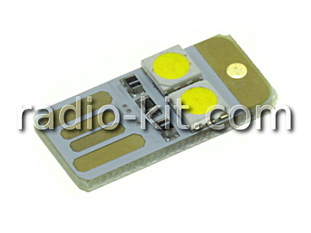 USB фонарик-плата(белая) 2LED 5050 холодный свет Модуль