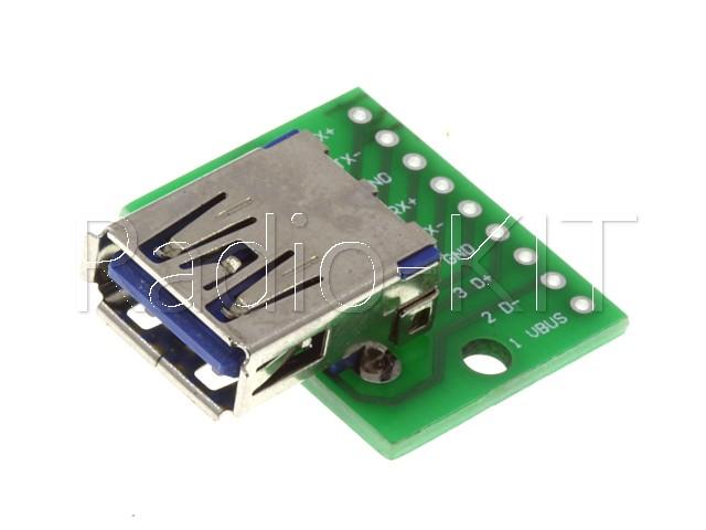 Плата переходник с USB3.0 на DIP Модуль