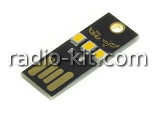 USB фонарик-плата(черная) 3LED 2835 теплый свет Модуль