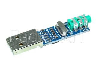 Аудиомодуль USB DAC Mini на PCM2704 Модуль