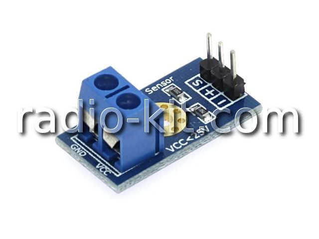 Датчик напряжения для Ардуино Voltage Sensor U<25V Модуль