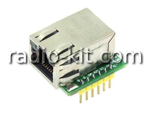 Преобразователь Ethernet TCP / IP в SPI на W5500 WIZ820io Модуль(на RJ-45)