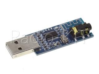 Аудиомодуль bluetooth приемник XH-M226 (HW-716) Модуль