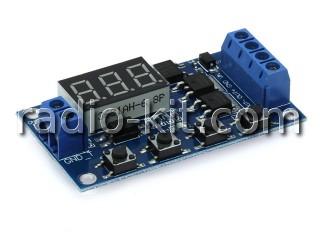 Таймер/счётчик цифровой с полупроводниковым ключом на выходе XY-J04 Модуль