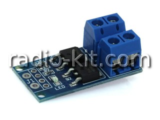 Полупроводниковый ключ постоянного тока на MOS-транзисторах XY-MOS (HW-0517) Модуль