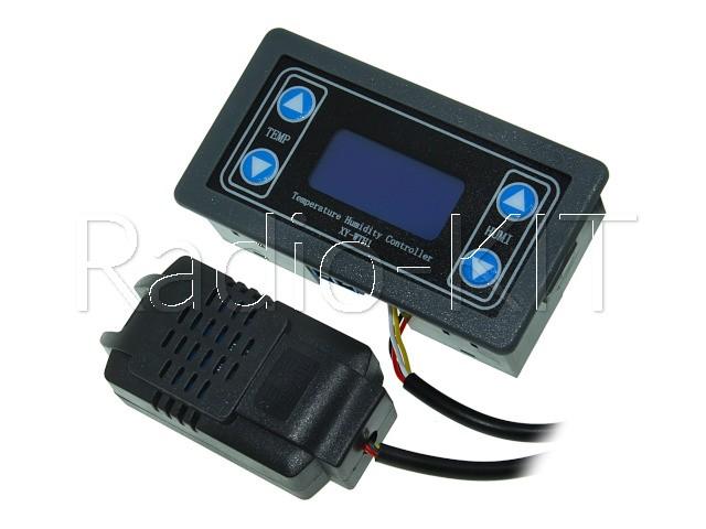 Регулятор влажности и температуры цифровой DC12V XY-WTH1 врезное исполнение