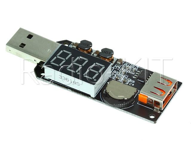 USB регулятор скорости вентилятора ZK-UFS без корпуса