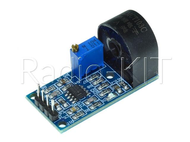 Датчик тока  5A для Ардуино ZMCT103C Модуль